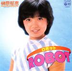 0000robot