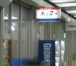 0000shinba02