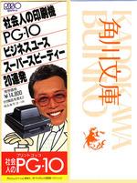 198810_1