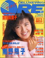 198902nanno