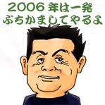 2006012602