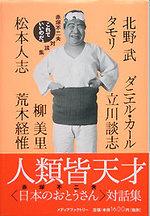 2006081901