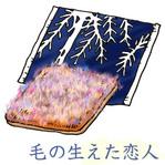 Shiroikoubito4