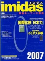 00imidas2007