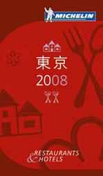 200711241