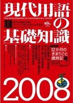 2007120402