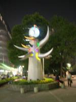 2008061311