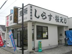 20090618003