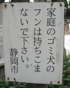 20090619001