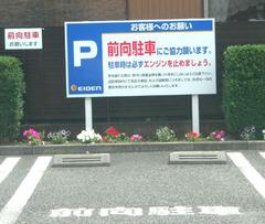 20090712002