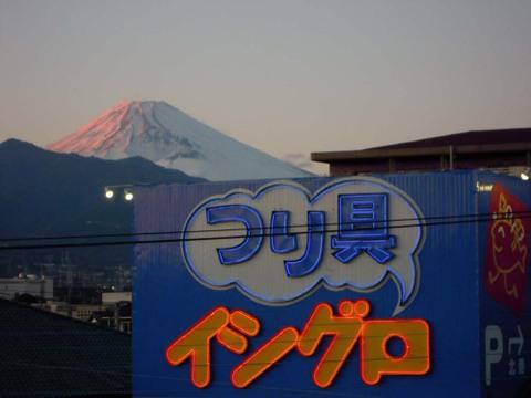 20100121fuji