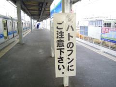 2010601403