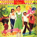 Sakaiyukie02